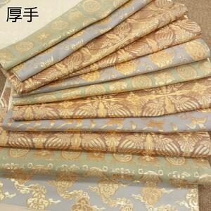 袋帯 西陣織 全通袋帯 ゴールド色 横段 厚手生地 リメイク ハンドメイド