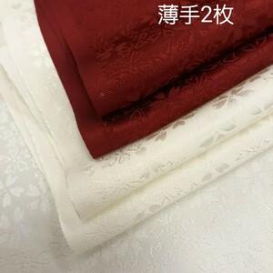 正絹 102007 赤色 白色 薄手 無地 桜柄 シルク2枚 はぎれ ハギレ リメイク ハンドメイド