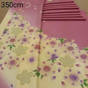 正絹 102587 ピンク色 桜柄 シルク350cm はぎれ ハギレ リメイク ハンドメイド