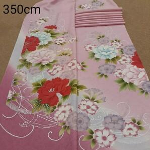 正絹 102508 ピンク色 花柄 シルク350cm はぎれ ハギレ リメイク ハンドメイド