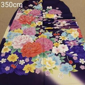 正絹 102588 紺色 紫色 花柄 シルク350cm はぎれ ハギレ リメイク ハンドメイド