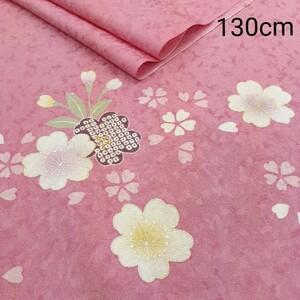 正絹 102205 ピンク色 花柄 桜柄 シルク130cm はぎれ ハギレ リメイク ハンドメイド