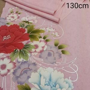 正絹 102604 淡いピンク色 花柄 シルク130cm はぎれ ハギレ リメイク ハンドメイド