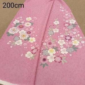 正絹 102204 ピンク色 花柄 桜柄 シルク200cm はぎれ ハギレ リメイク ハンドメイド