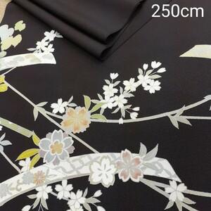 正絹 102506 焦げ茶色 花柄 シルク250cm はぎれ ハギレ リメイク ハンドメイド