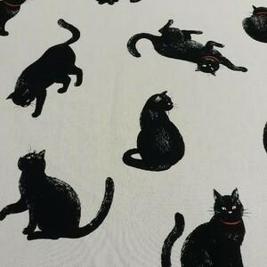 生地 綿麻キャンバス 50×100cm 猫 猫柄 はぎれ ハギレ リメイク ハンドメイド にゃんこ