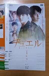 デュエル 韓国ドラマ 中古DVD