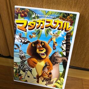 DVD マダガスカル スペシャルエディション