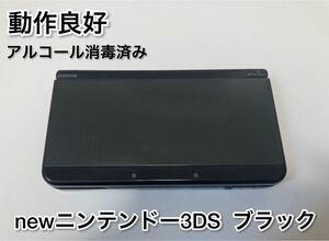 newニンテンドー3DS ブラック 本体のみ