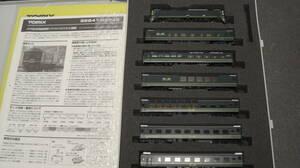 Nゲージ トミックス 24系25形特急寝台列車「トワイライトエクスプレス」基本セット(カニ24無し)+増結セットA 92241