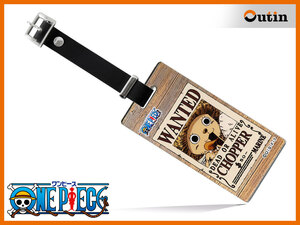 ONE PIECE/チョッパー/茶色/手配書/漢字/刻印+ネコポス込/新品