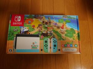 【未使用】Nintendo Switch あつまれ どうぶつの森セット【送料無料】