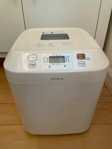 SIROCA シロカ ホームベーカリー SB-111 ホワイト パン焼き器 餅つき機 食パン 米粉パン うどん