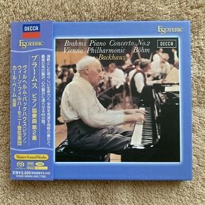 ESOTERIC★バックハウス:ブラームス ピアノ協奏曲 第2番★SACD エソテリック ESSD-90084
