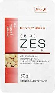 リーブ21 ZES [亜鉛] (60粒入)【栄養機能食品】育毛 発毛 サプリ サプリメント