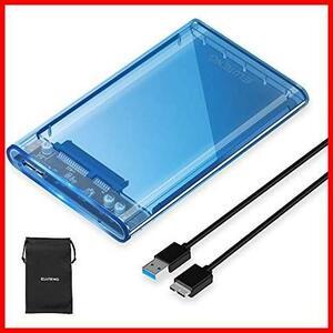 ELUTENG 2.5インチ HDD/SSD ケース USB3.0高速 SATA USB 変換 青い透明 外付け ハードディスク ケース UASP対応 5Gbps HDDケース USB