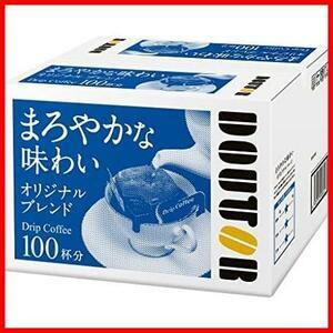 ドトールコーヒー ドリップコーヒー オリジナルブレンド 100P