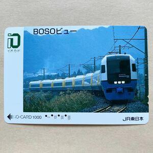 【使用済】 イオカード JR東日本 BOSOビュー