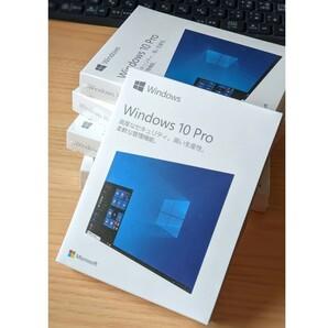 【新品未開封】Windows10 Pro パッケージ版 正規品