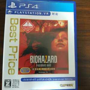 PS4 バイオハザード7 GOLD EDITION PS4 バイオハザード7 ゴールドエディション 送料無料