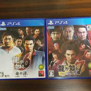 PS4 龍が如くセット PS4 龍が如く6 龍が如く7 送料無料