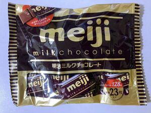 meiji 明治 ミルクチョコレート★チョコレート★たっぷり入った中袋タイプ★個包装★50%OFF