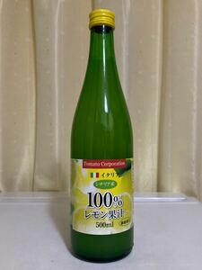 トマトコーポレーション 100%レモン果汁★濃縮還元★イタリア・シチリア産★レモンジュース