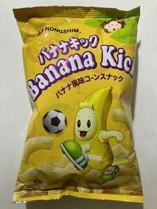 農心ジャパン バナナキック★スナック菓子★バナナ風味コーンスナック★賞味期限間近★訳あり処分品