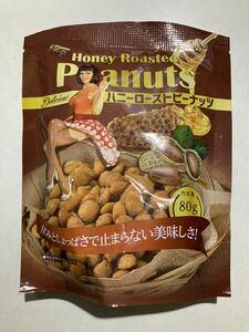 アイデア ハニーローストピーナッツ★豆菓子★