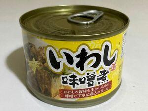 大地 いわし味噌煮★缶詰