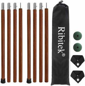 Ribitek アルミテントポール 直径28mmタープ用ポール 設営用 木目調 2本セット入り 分割式 4本連結 プッシュボタン式 多段階調整簡単