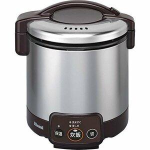 ダークブラウン 5.5合 リンナイ こがまる ジャー付きガス炊飯器 5合炊き・ダークブラウン・プロパンガスLPG用 RR-050