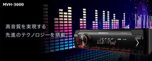 Новый товар   Carrozzeria   Pioneer  USB  игрок   игрок   автомобиль  аудио   автомобиль  стерео   автомобиль  дека   автомобиль  Монтаж   НЧ-динамик    MVH-3600