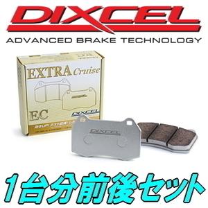 DIXCEL EC-typeブレーキパッド前後Set Z33/HZ33フェアレディZ ベースグレード/Ver.T 除くブレンボ 02/7~05/9
