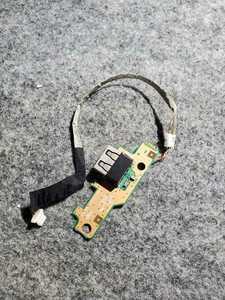 TOSHIBA dynabook Satellite B754 サイドUSB
