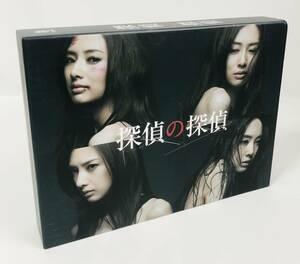 探偵の探偵 DVD-BOX〈6枚組〉