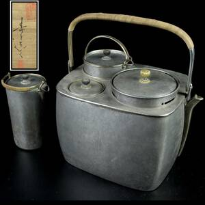 ◆楾◆ 古美術品 在銘 錫製 燗鍋壷 20cm 1100g 共箱 酒器唐物骨董 [V246.1]Wb3/21.6廻/FMd/(100)