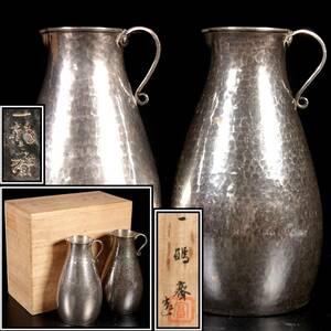 ◆楾◆ 古美術品 一鶴斎造 純銀製 酒注一対 11cm 酒器 共箱 [E182]PV/21.10廻/IG/(80)