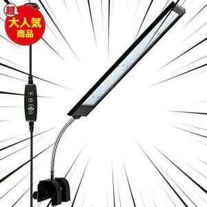 LED水槽用ライト アクアリウムライト 調節可能 ミニエコライト 水槽用 ライト LED白15枚+青3枚 9W 省エネ 長寿命 照明 熱帯魚 観賞魚