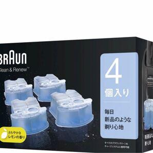 ブラウン アルコール洗浄液 4個メンズシェーバー用 正規品