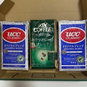 キーコーヒー プレミアムステージ キリマンジェロブレンド200g UCC クラシック オリジナルブレンド 200g×2