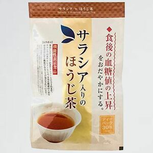 新品 未使用 サラシア入りのお茶 荒畑園[機能性表示食品] 2-QC (ほうじ茶, 90g(3g×30包)) 食後の血糖値の上昇をおだやかにする