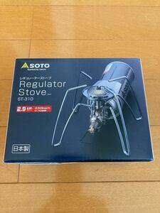 SOTO ST-310 レギュレーターストーブ