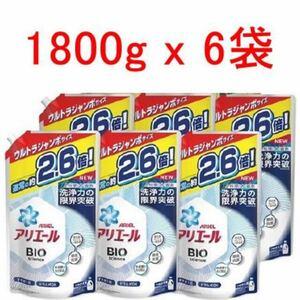 新品未開【P&G】アリエール バイオサイエンスジェル つめかえ用 ウルトラジャンボサイズ 1.80kg (1800g) 6袋セット