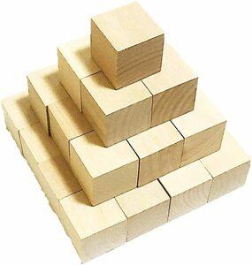木製 ブロック 30個セット 知育 玩具 積み木 カラフル 立方体