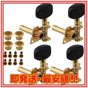 Yibuy Gold-plated 2R2Lチューニングペグマシーン・ヘッドチューナーForウクレレ4弦ギター