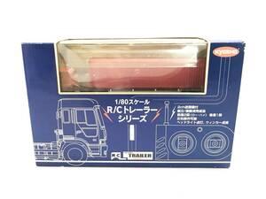 KYOSHO 1/80スケール R/Cトレーラー シリーズ HINO プロフィア No.6609 1R 日野自動車 40MHZ トイラジコン おもちゃ 京商 (20390NK1)