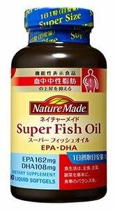 90粒 大塚製薬 ネイチャーメイド スーパーフィッシュオイル(EPA/DHA) 90粒 [機能性表示食品] 90日分
