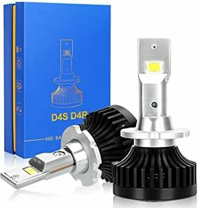 D4S/D4R SUPAREE D4S D4R LEDヘッドライト 車検対応 光軸調整済み 12000LM 6500K 純正交換