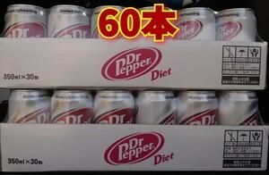 ダイエットドクターペッパー 缶 350ml 60本 ジュース 炭酸 コカコーラ